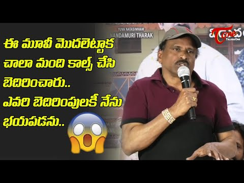 Director Narra Sivanagu Sensational Comments On Devineni | Nandamuri Taraka Ratna | TeluguOne Cinema