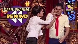 Ankita Punishes Her Annoying Student, Kapil   Kapil Sharma Rewind   Comedy Circus