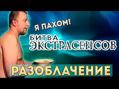 Кодирование у бабки от алкоголя в иркутске