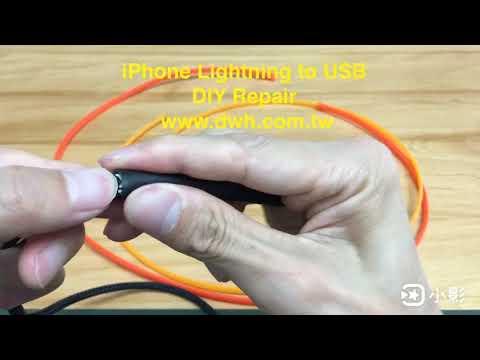 DWH IPHONE Lightning 對 USB 連接線 DIY 修護
