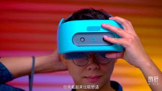 关于HTC Vive Focus VR一体机,这可能是你看过最全面也最严格的测评