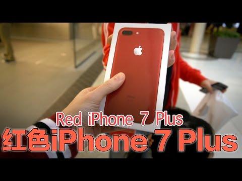 真实的想法,红色的iPhone要闹哪样?