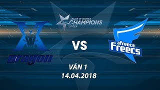 [14.04.2018] AFs vs KZ [LCK Xuân 2018][Playoffs][Ván 1]