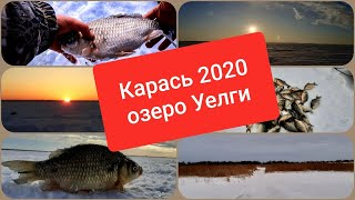 Черноборка чесменского челябинской области рыбалка 2020