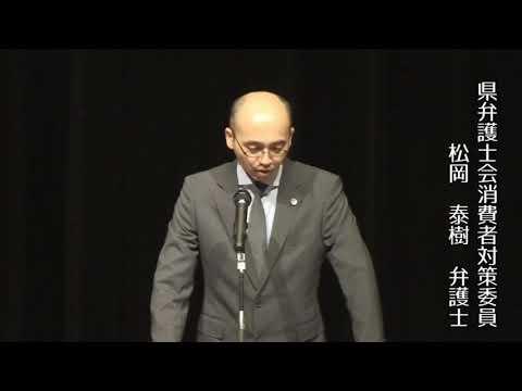 「弁護士・医師団体、市民団体のみなさんのスピーチ」10.3市民集会(動画)