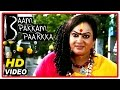 13 Aam Pakkam Paarkka Movie | Scenes | Nalini tells how to destroy the spirit | Sri Priyanka