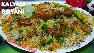 Chicken Biryani | Best Chicken Biryani Ever | बिरयानी | Biryani Recipe - English Subs