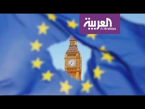 العرب اليوم - شاهد:عاصفة عاتية تهب على بريطانيا بسبب بركسيت