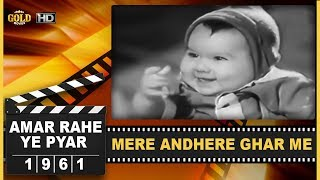 Amar Rahe Ye Pyar 1961 - Mere Andhere Ghar Me Chand Ek