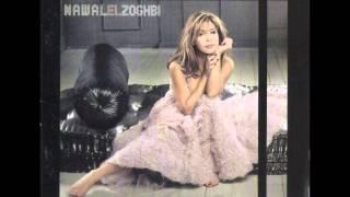 تحميل اغاني نوال الزغبي - ليه مشتقالك / Nawal Al Zoghbi - Leh Moshta2alek MP3