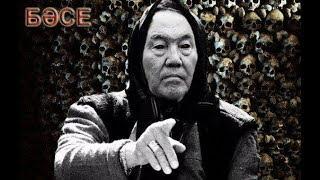 Ванга предсказала падение Назарбаева / БАСЕ