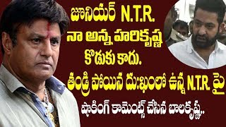 Nandamuri balakrishna shoking comments on Jr.N.T.R- HYPER ENTERTAINMENTS