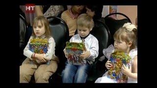 Депутаты гордумы поздравили с наступающим Новым годом детей из семей, которые находятся на попечении центра соцподдержки