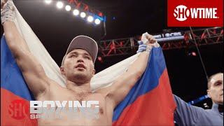 Sergey Lipinets' Drive To Be Great | Oct. 24th on SHOWTIME | SHOWTIME BOXING: Special Edition