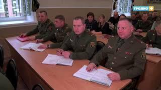 Одним из первых рабочих визитов нового министра обороны стала поездка в Гродно