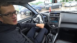 Пересел с Land Rover на Китайца и норм.