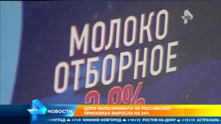 STEEL - Российские производители стали чаще подделывать свою продукцию