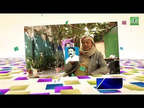 حالة شفاء من وجع المفاصل بالأعشاب ـ حمود يحيى محمد ـ عمران ـ شفاء بعد الشفاء