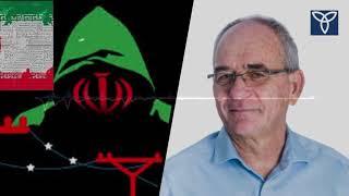 """""""לא להקל ראש ביכולות הסייבר האיראניות"""""""