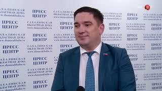 Александр Шарифулин: о снижении транспортного налога