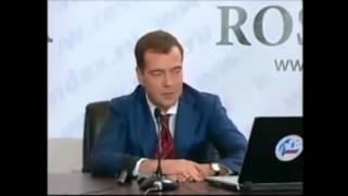 Дмитрий Медведев о Родовых поместьях