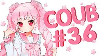 Best Coub #36 Лучшие Приколы За Неделю/ Cool Coub / Mega coub / Anime / Anime Сoub