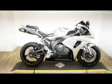 2007 Honda CBR®1000RR in Wauconda, Illinois - Video 1