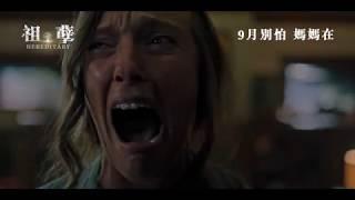 祖孽電影劇照2