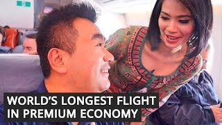 World's LONGEST FLIGHT in Premium ECONOMY on Singapore Airlines