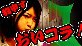 青森県が「方言が可愛くないな〜と思う都道府県ランキング」第1位になってる件について!青森県民YouTuberの愚痴動画。。。