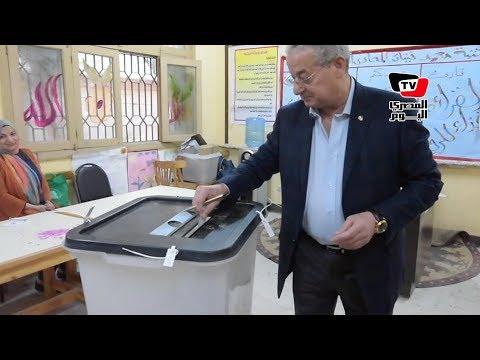 رئيس شركة المقاولون العرب يدلي بصوته في الانتخابات الرئاسية