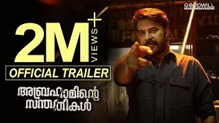 Abrahaminte Santhathikal - Official Trailer