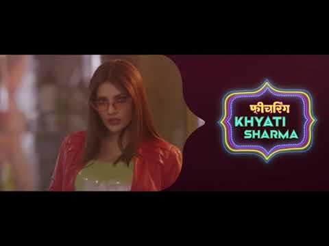 Pawan Singh song hamar wala dance