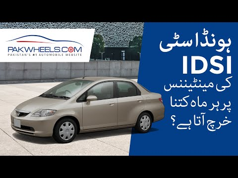 Maintenance Guide of Honda City iDSI | PakWheels Tips