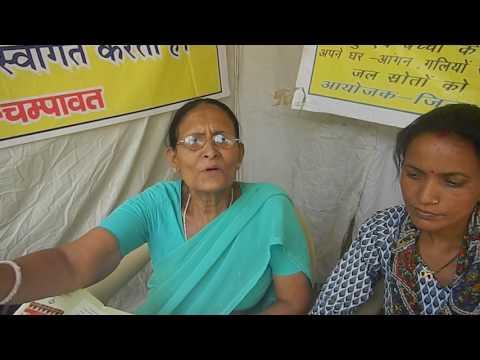 Interiew with Aaganwadi Workers (आंगनवाड़ी कार्यकर्ताओं से वार्ता)