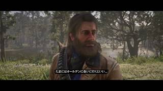 【RDR2】ひげモジャ RED DEAD REDEMPTION 2 クールさん Japanese gamer CoolSan 20181219 Story#12