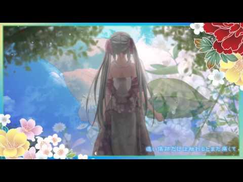 【初音ミク】Umbrella【オリジナルMV】