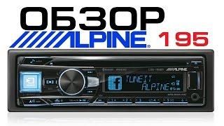 Обзор Alpine CDE-195BT