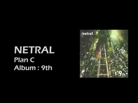 NETRAL - Plan C [LIRIK]