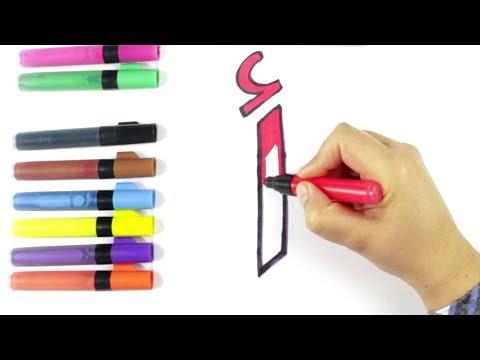 Arabic alphabet  coloring for kids  - كتابة وتلوين الحروف العربية للأطفال