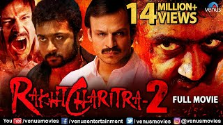 Rakht Charitra 2 | Full Hindi Movie | Vivek Oberoi | Radhika Apte | Hindi Movies | Action Movies