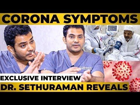 """Corona வந்தா செத்து போகமாட்டேன்"" – Dr. Sethuraman Open Interview"