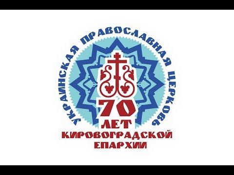 Церковь с мощами св матроны московской