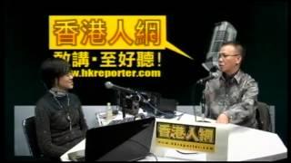 郭兆明博士答客問《慧觀緣起》