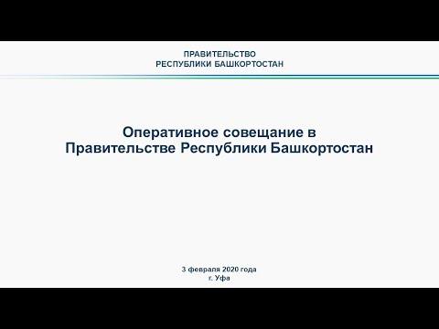 Министр промышленности Александр Шельдяев подвел итоги   Форума легкой промышленности «ЛегПром-2020» на оперативном совещани Правительства РБ