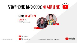 Stay Home And Cook #WithMe