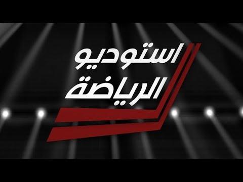شاهد بالفيديو.. وزير الشباب والرياضة لبرنامج استوديو الرياضة: صوت العراق في الانتخابات الاسيوية لا يحدده اتحاد الكرة