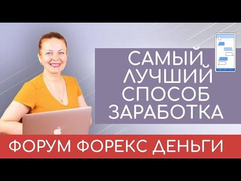 Через какие программы можно заработать в интернете
