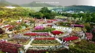 Лучшие достопримечательности Сеула Южная Корея