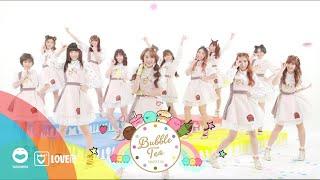 Sweat16! - ชาไข่มุก | Bubble Tea [Official MV]